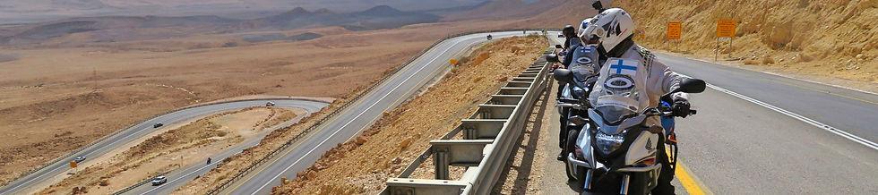 Negev Desert Israel.jpg