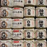 Sake bottles.jpg