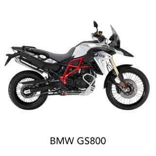 BMW GS800.jpg