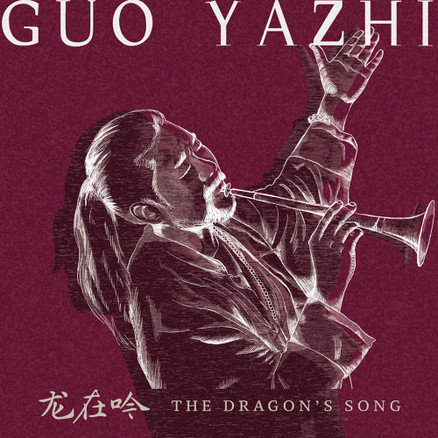 YAZHI GUO   THE DRAGON'S SONG