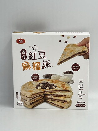 香Q 紅豆麻糬派
