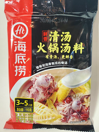 海底撈-清湯火鍋湯料包