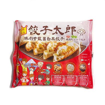 日本餃子太郎 - 急凍餃子 (10個入)