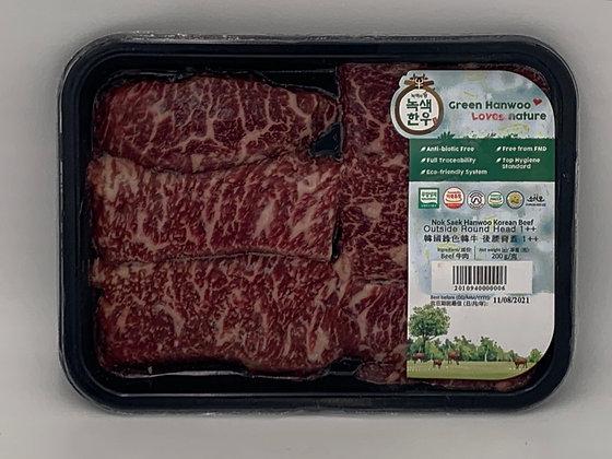 韓國綠色韓牛
