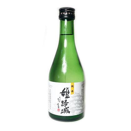 姬路城 - 純米酒
