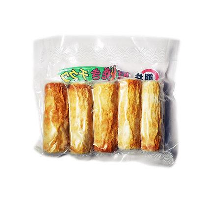 熊井 - 厚燒竹輪卷