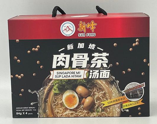 新峰-肉骨茶湯麵