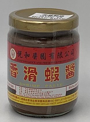 悅和香滑蝦醬