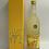 Thumbnail: 司牡丹-山柚子果酒