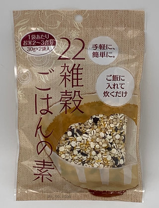 日本二十二榖飯素