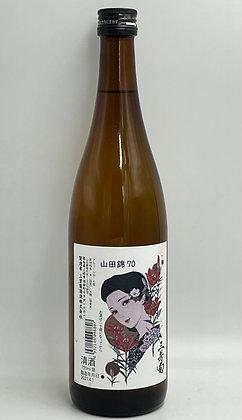 三芳菊-山田錦70清酒