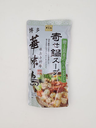 博多華味鳥 雜錦火鍋湯包