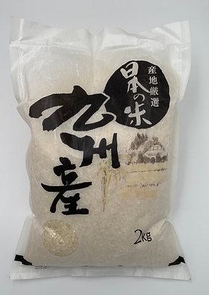 九州產-日本米