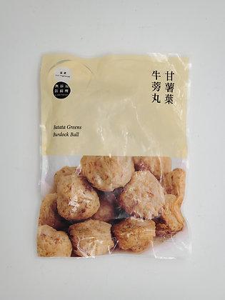甘薯葉-牛蒡丸(素)
