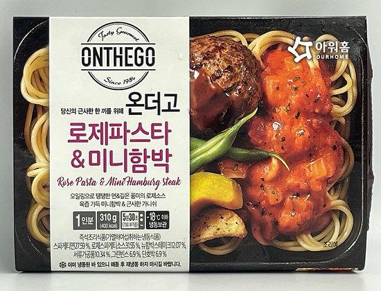 韓式迷你漢堡意大利粉