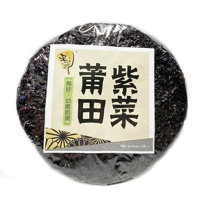宅一番 莆田紫菜 (非即食)