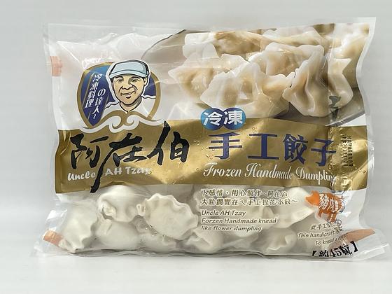 阿在伯-冷凍手工餃子