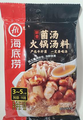 海底撈-菌湯火鍋湯料包