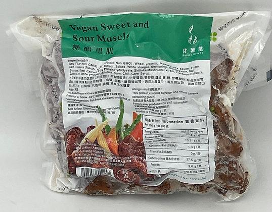 甘薯葉-糖醋里肌(素)