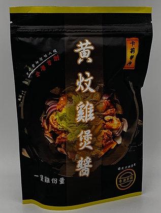 黃炆雞煲醬