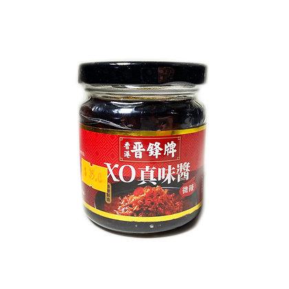 晉鋒牌 - XO真味醬