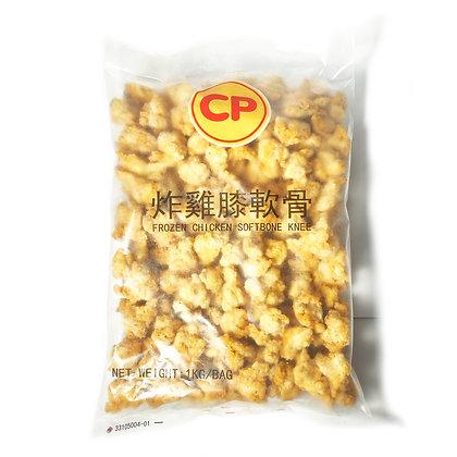 CP - 雞軟骨 (500g/1kg)