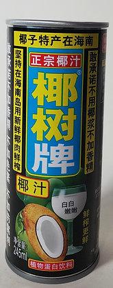 椰樹牌椰汁