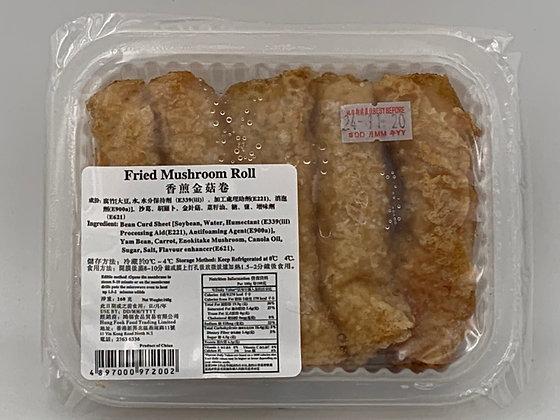 香煎金菇卷