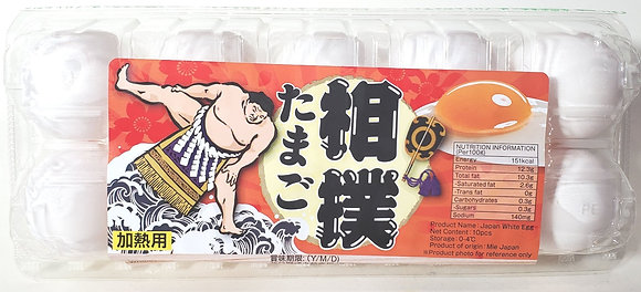 相撲 - 日本蛋 (10入)