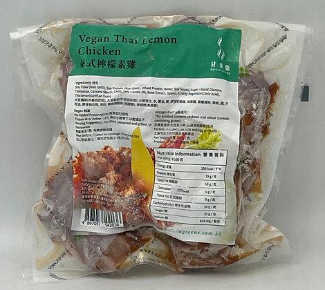 甘薯葉-泰式檸檬素雞