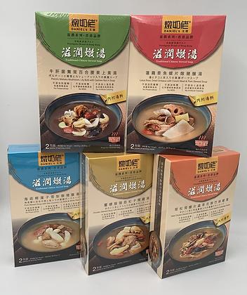 燉奶佬滋潤系列-湯包