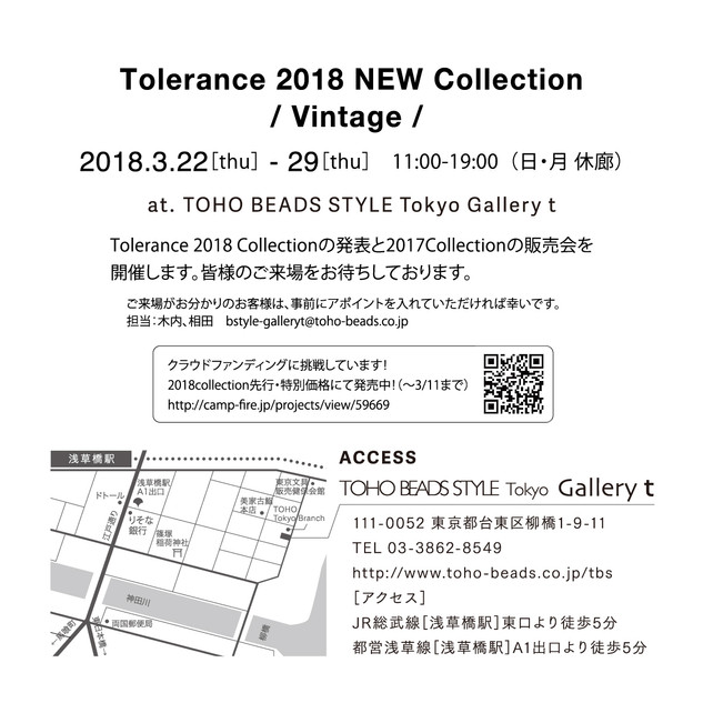 Tolerance 2018 NEW Collection / Vintage /