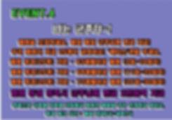 ee4.jpg