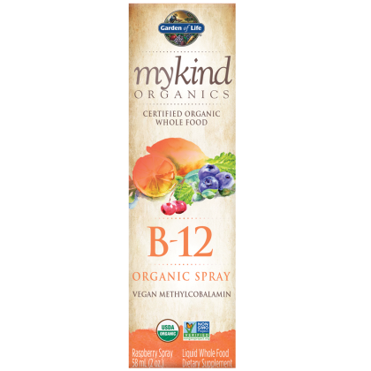 mykind Organics B-12 Spray (Raspberry) by Garden of Life