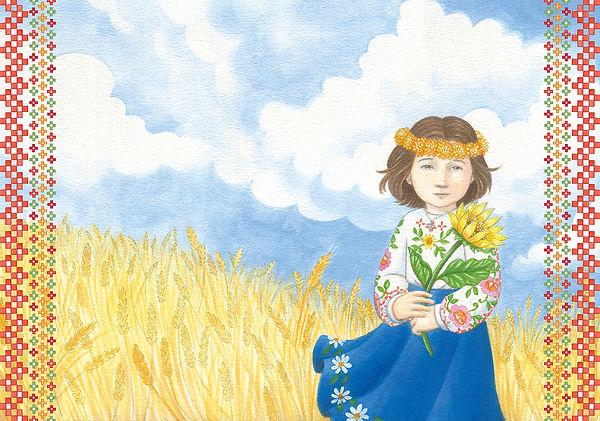 Uma flor no jardim de Deus, um livro de Dom João Batista pela Paulus Editora com ilustrações de Veruschka Guerra