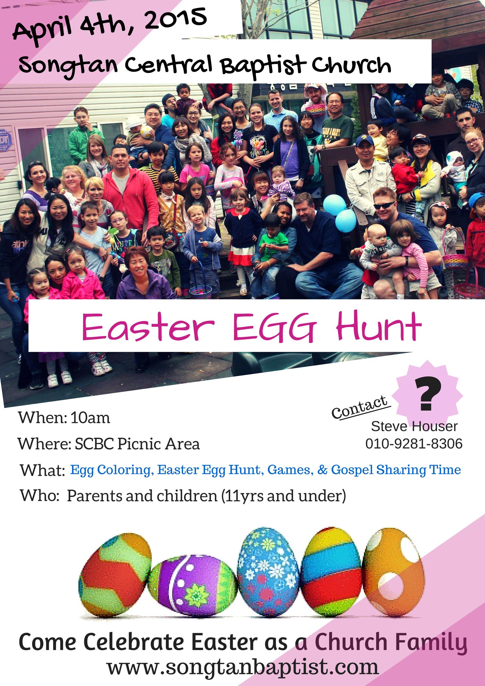 Easter Egg (4)