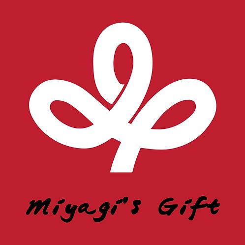 Miyagi's Gift