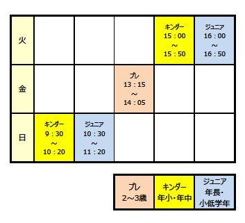 上野校時間割.jpg