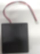 battery holder.png