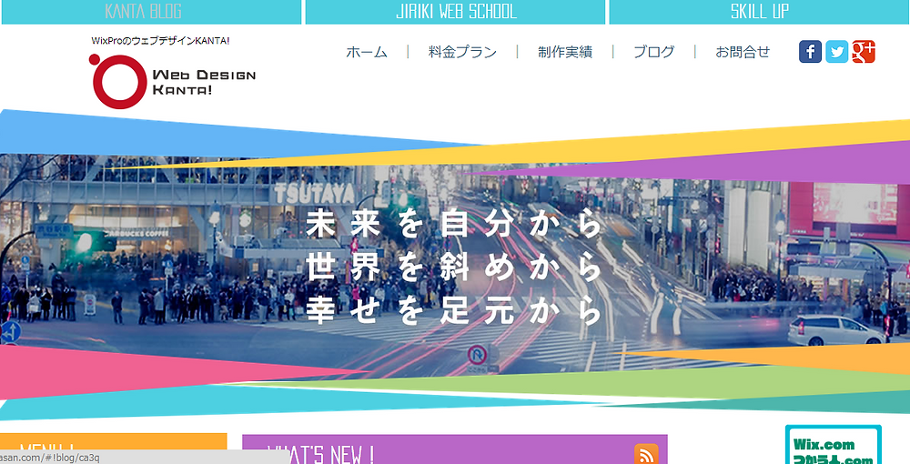 Web_Design_Kanta!.png