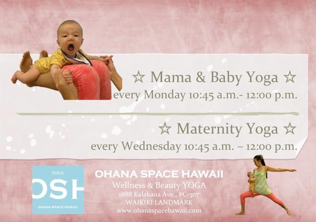 Mama & Baby Yoga, Maternity Yoga.jpeg