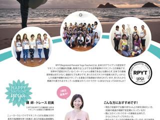 マタニティ&産後ヨガ-RYPT85 with 初美