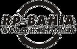 Portal RP-Bahia - Portal de Relações Públicas