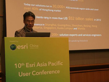VEI @ ESRI 10th Annual Conference