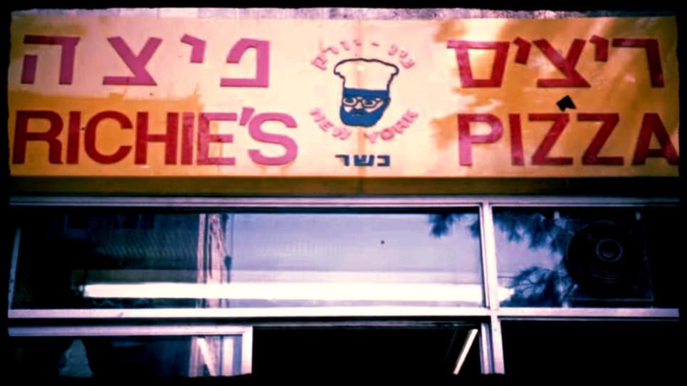 Richie's Pizza, Jerusalem