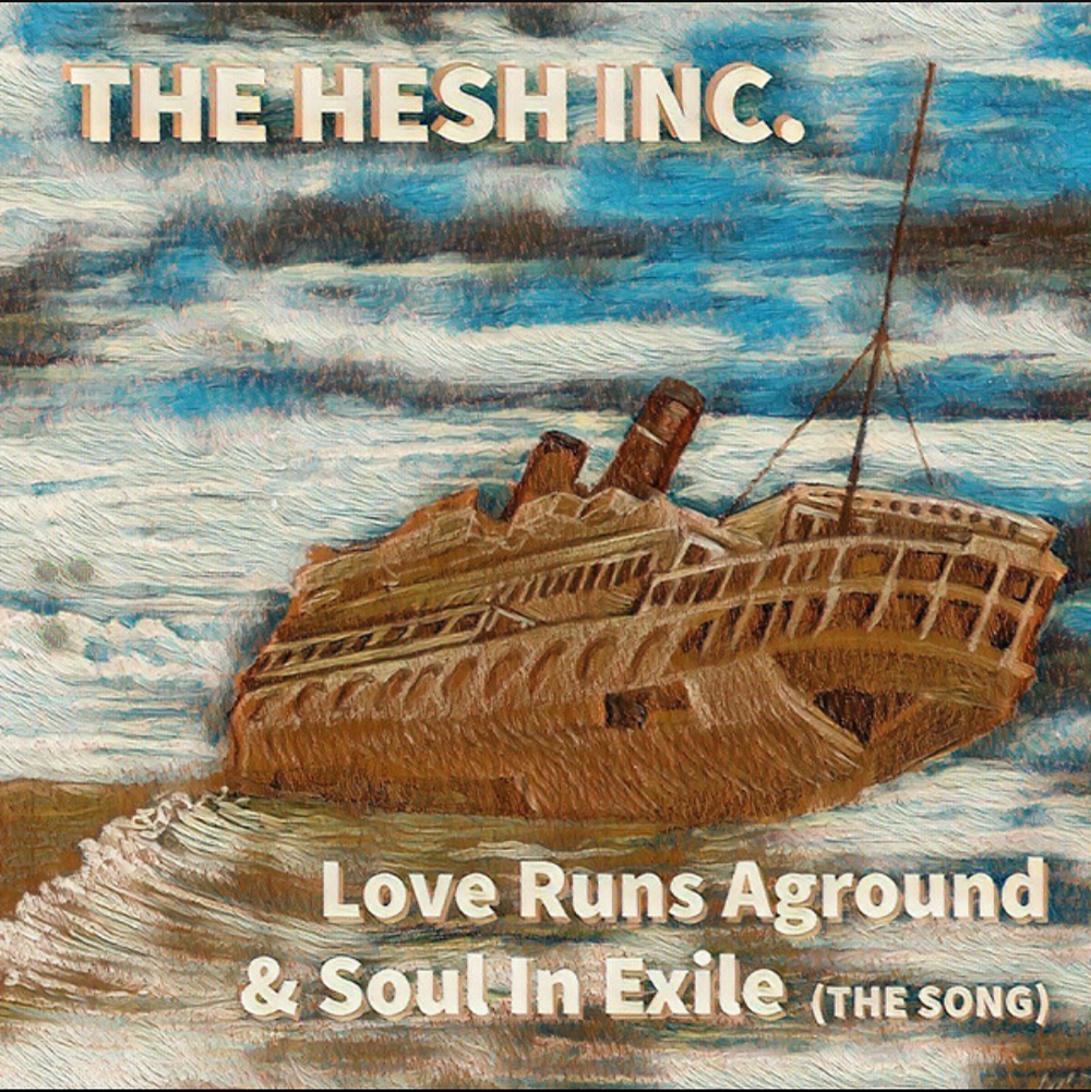 Love Runs Aground+Soul In Exile cover