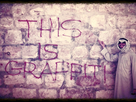 Lyric of the Week: GRAFFITI
