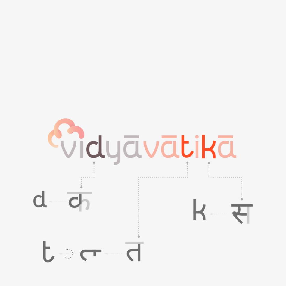 Vidya Vatika
