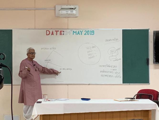 Advaita Vedanta -1 at Jammu (4).jpg