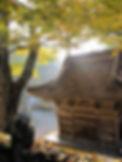 Temple 43, Shikoku pilgrimage